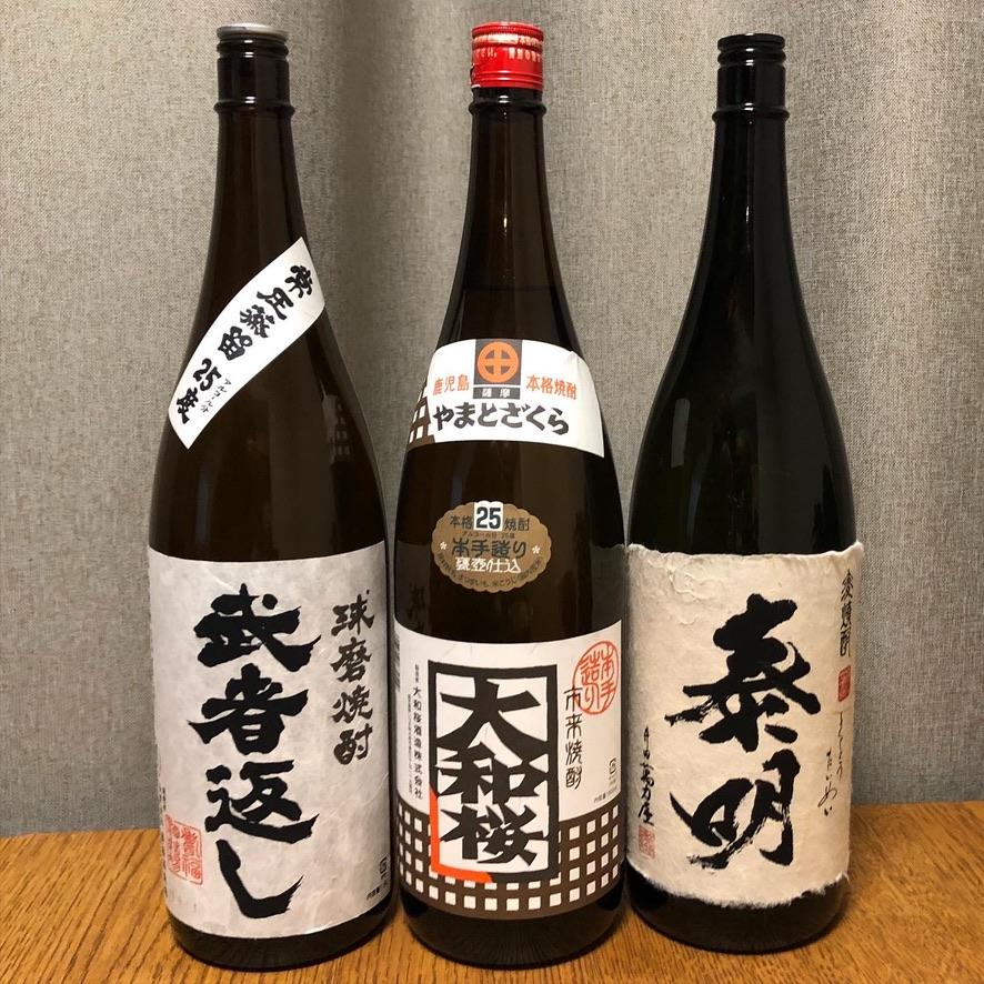 Japanese Words for Spirits